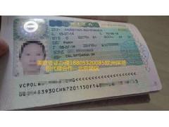 欧洲签证保签;价低;长期办理