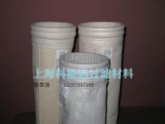 科格思耐酸堿除塵布袋