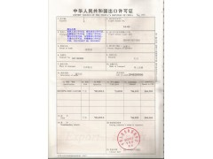 碳化硅出口許可證