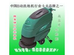 全自動洗地機-騰奧專業生產供應商