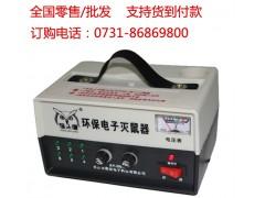电子捕鼠器最先进的捕鼠工具 可以持续使用的捕鼠器灭鼠神器