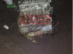 宝马E38下摆臂汽车配件 拆车件