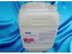 防腐劑用于涂料TRD-101