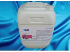 防腐劑用于日用品TRD-103