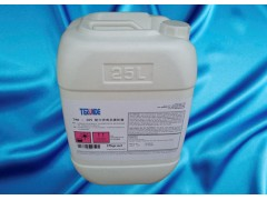 杀菌剂用于湿巾消毒TRD-105
