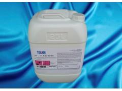 防霉剂用于乳液杀菌