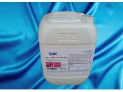 殺菌劑用于污水處理TRD-109