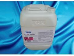 海藻酸鈉防霉防藻劑TRD-1012
