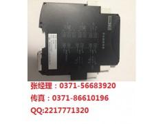 SFGP6066D 配电器/隔离器,郑州百特代理