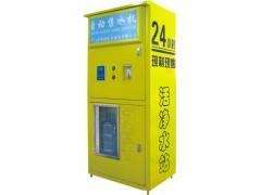 小區內投幣飲水機