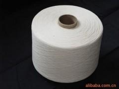 純棉高配環錠紡純棉紗線