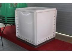 山東玻璃鋼水箱廠家/價格