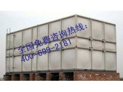 山東SMC組合式水箱的價格/廠家