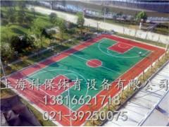 无锡塑胶篮球场、球场围网