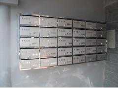 遵义信报箱、丝印信报箱、蚀刻信报箱、不锈钢信报箱厂家