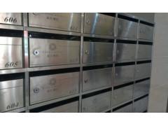 遵义信报箱、不锈钢信报箱厂家,专业有保障,价格更合理(图)