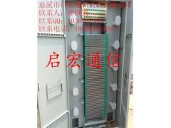 光纖配線柜