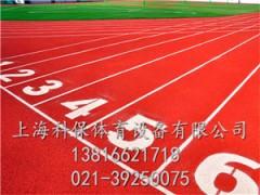 无锡塑胶跑道施工价格
