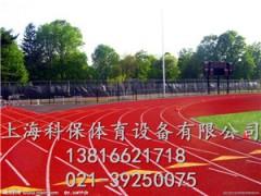 安庆塑胶跑道施工价格