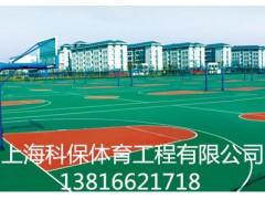 阜阳硅pu篮球场施工