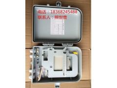 抱桿式24芯光纖分纖箱