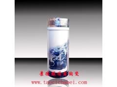 双层陶瓷保温杯