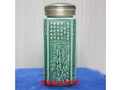 双层活瓷隔热陶瓷保温杯