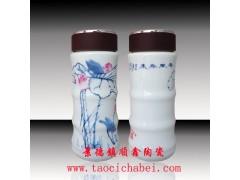 隔热陶瓷竹节保温杯