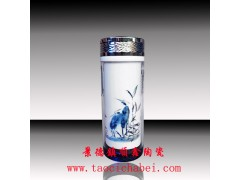 青花瓷陶瓷保溫杯