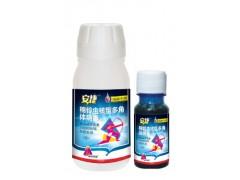 安捷(棉鈴蟲核型多角體病毒)-棉鈴蟲特效藥