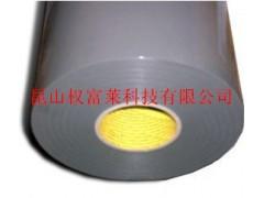 銷售3M4609雙面膠 3M4609