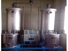 山東專業生產供應全自動軟化水設備