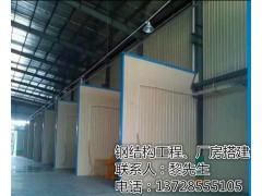 桂城搭棚,南海钢结构工程施工,平洲钢结构工程报价