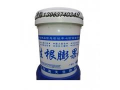 优质高产桶装液体冲施肥--生根膨果王