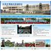 学校网站建设,学校网站制作,学校网页制作,学校网页设计