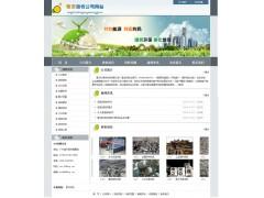 廢品回收行業網站建設/網站制作/網站設計/網頁制作/網頁設計