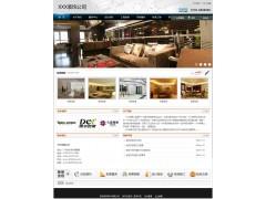 裝飾裝修網站建設/網站設計/網站制作/網頁制作/網頁設計
