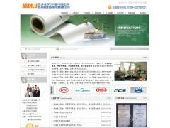 销售营销优化型网站建设/网站制作/网站设计/网页制作