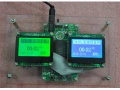 12864-23藍底白字小尺寸LCD液晶模塊12864