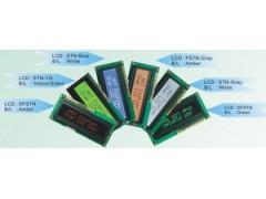 字符點陣1602液晶屏LCD液晶模塊