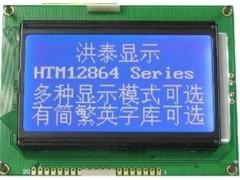 內置中文字庫LCD液晶模塊12864