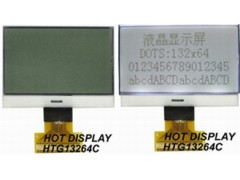 COG串并可用LCD液晶屏13264