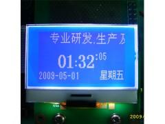 12864小尺寸白底黑字、藍底白字LCD液晶屏