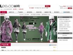 網上商城設計,購物商城網站建設,購物商城網站設計
