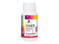 5%阿維菌素—專治根結線蟲特效藥