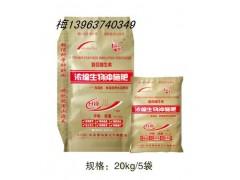 优质高产粉剂浓缩生物冲施肥