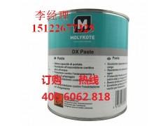 molykote DX paste 道康寧北京天津現貨特價