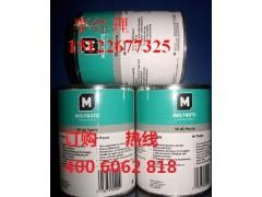 molykote TP42 paste道康寧北京天津現貨特價