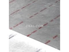 西安进口铝板公司