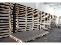 西安6061铝板 西安6061进口铝板批发